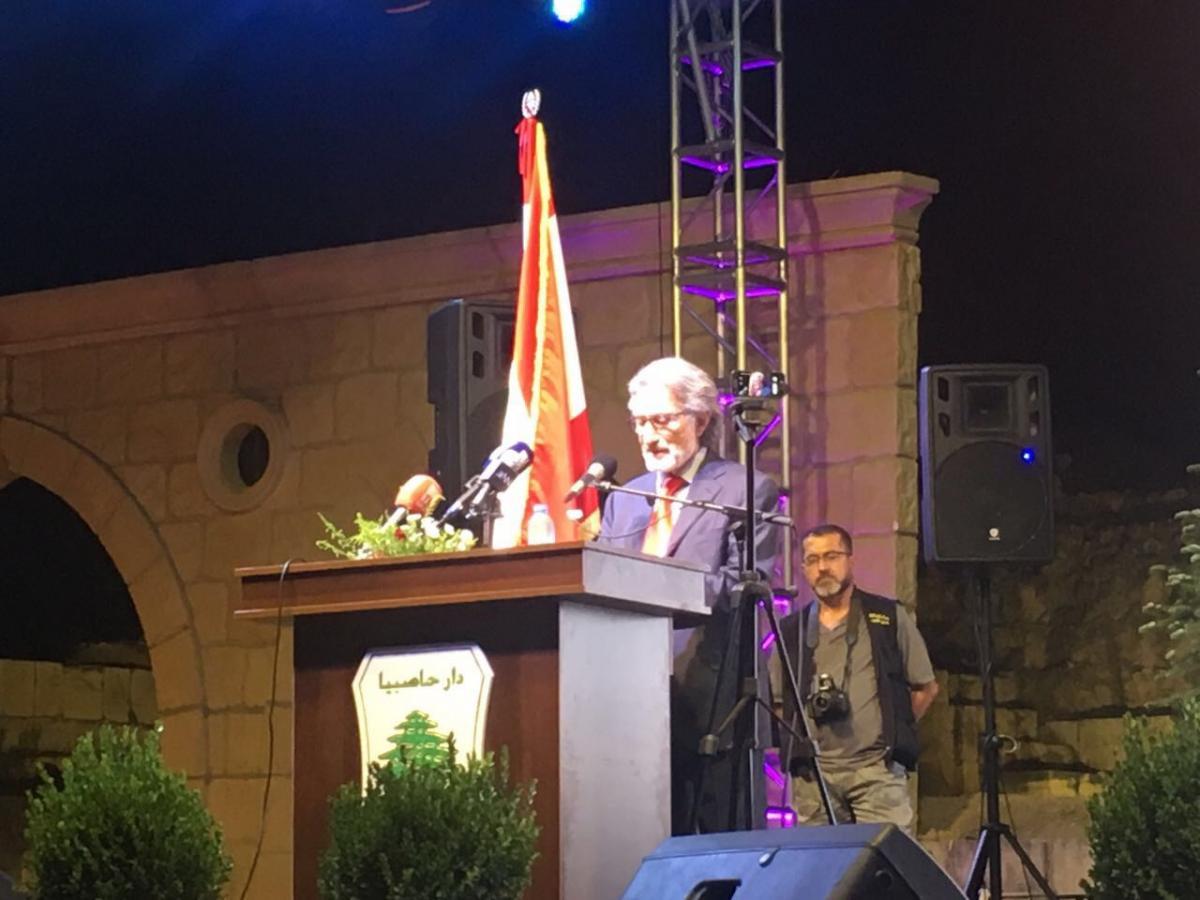 Farid Hasbaya Festival