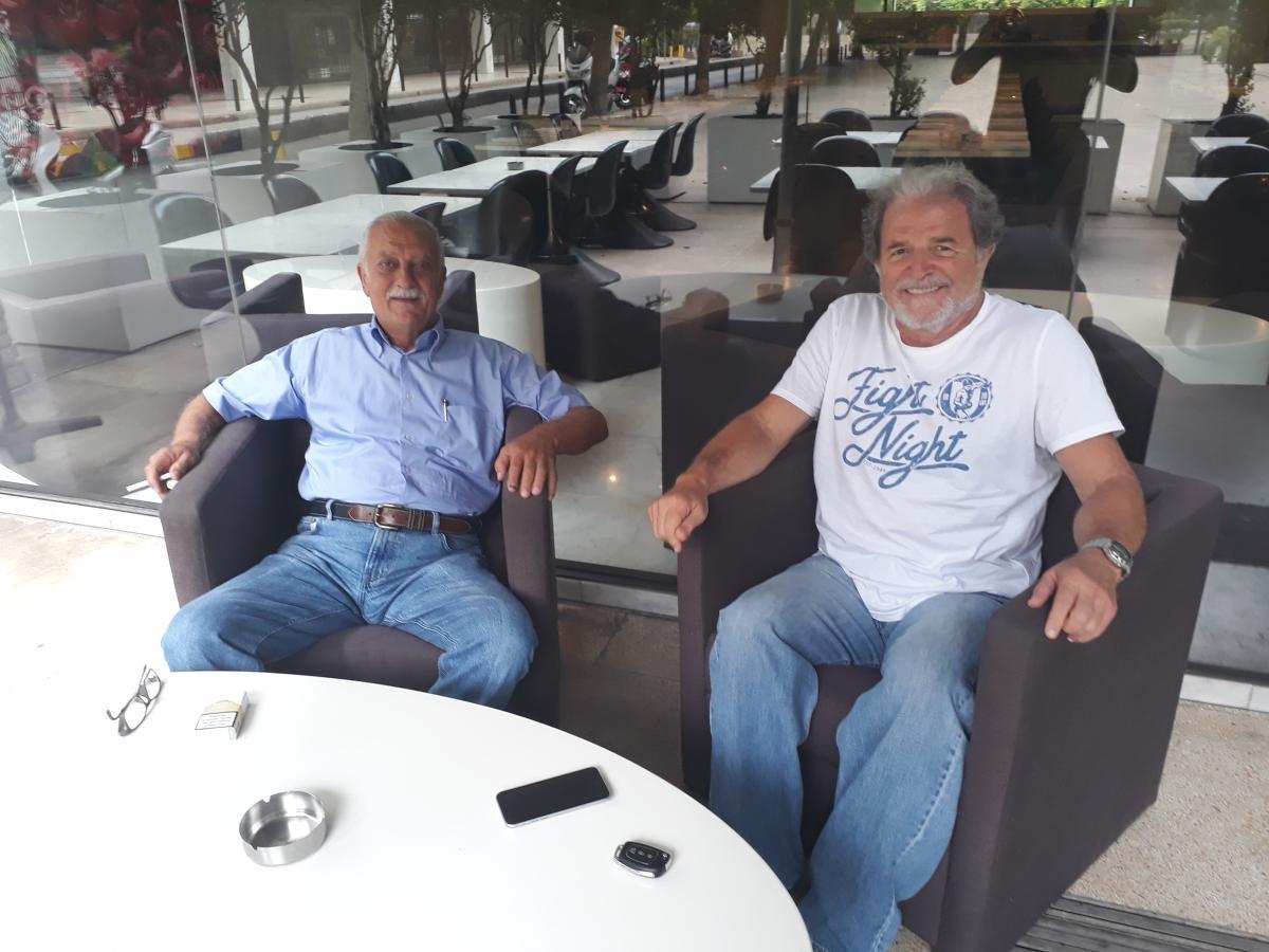 Akram Gruen Restaurant